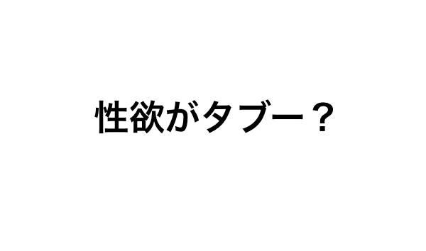 f:id:yohey-hey:20171011094503j:plain