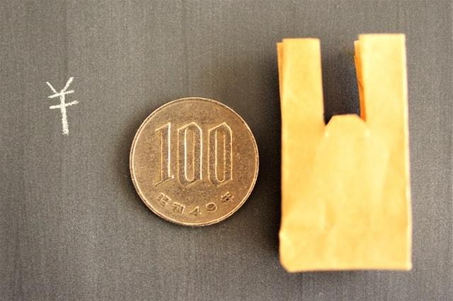 100円の画像